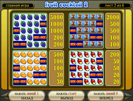 Fruit cocktail 2 играть