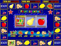 игровые автоматы онлайн бесплатно без регистрации клубнички